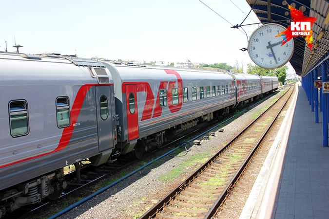 С августа поезда из Крыма в